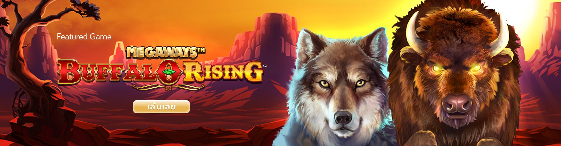 BluePrint Gaming ค่ายเกมคาสิโนออนไลน์ที่อัดแน่นไปด้วยคุณภาพ Banner